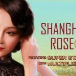 Shanghai Rose slot game